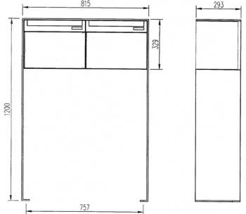 Stebler 2er Briefkastengruppe 99b Z8 VR Q, RAL 7016 Anthrazit Freistehend half