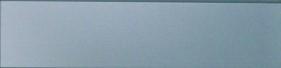 Planetstar Namensschild ohne Gravur  für Briefkasten (109x20 mm)